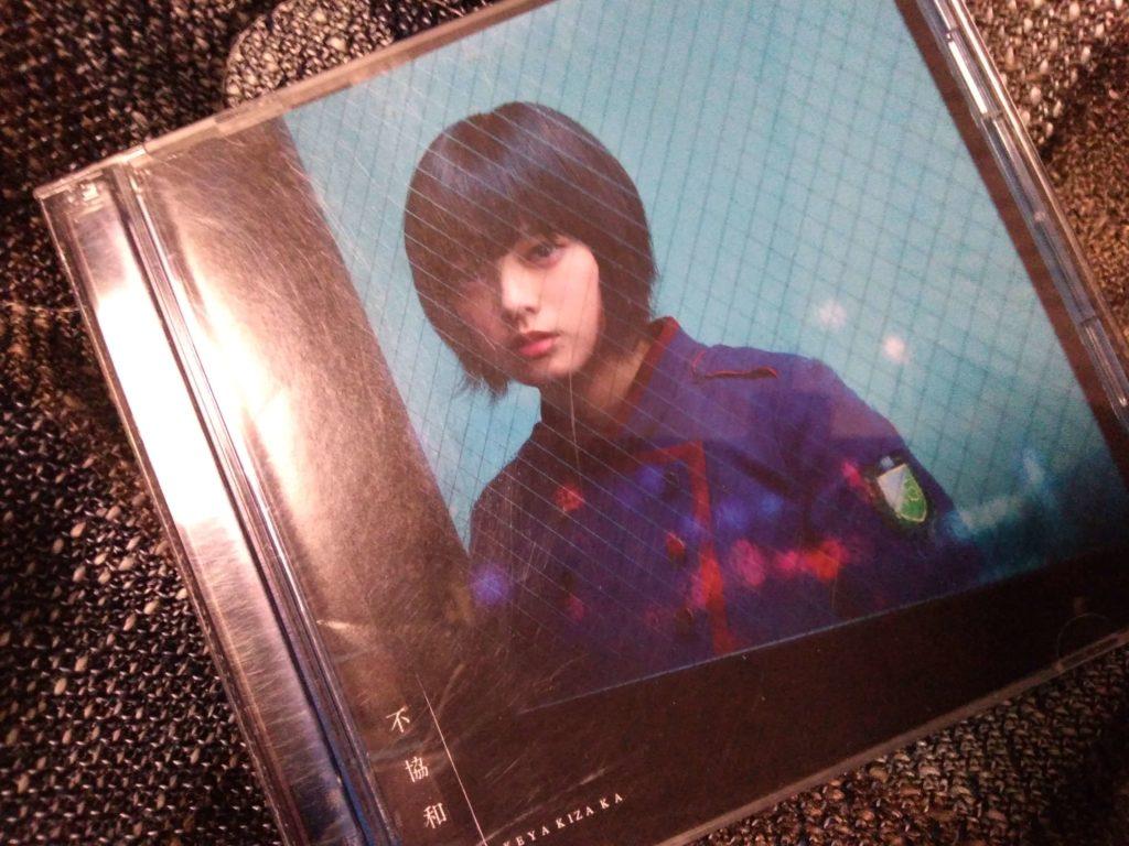 欅坂46不協和音のCDジャケット