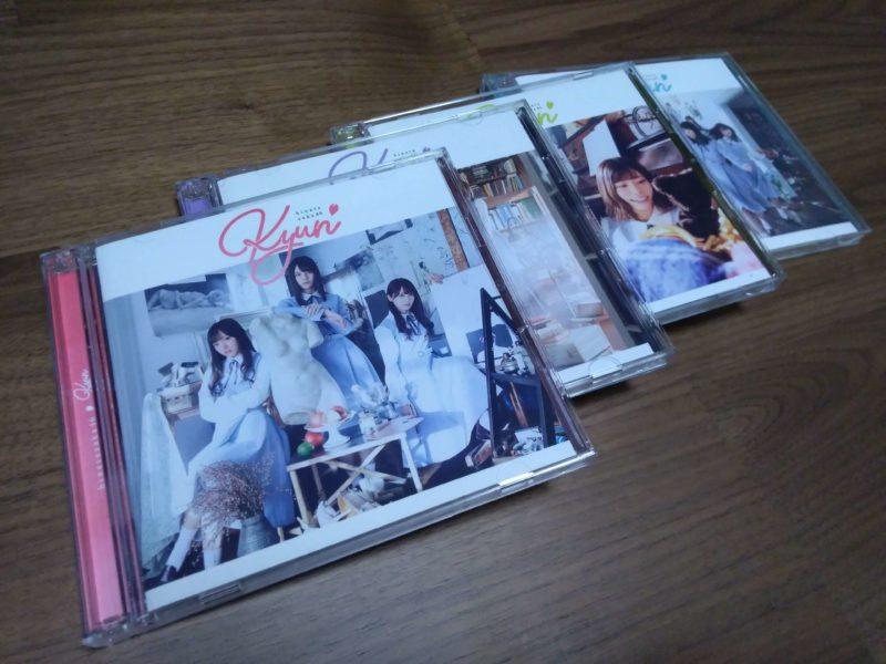 日向坂46「キュン」全タイプの写真