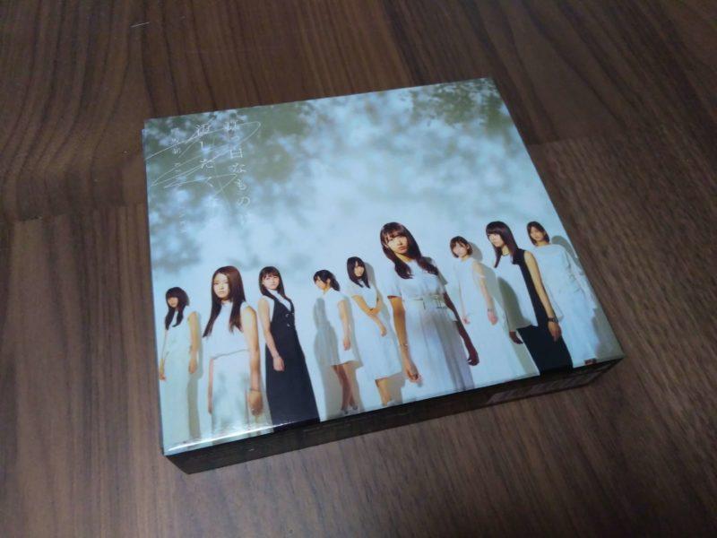 欅坂46「真っ白なものは汚したくなる」のCDジャケット