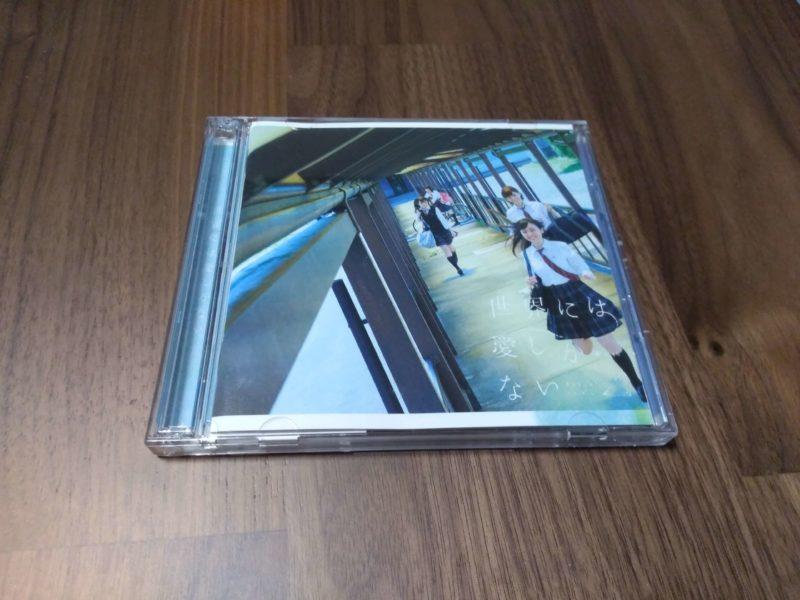 欅坂46のCDの写真
