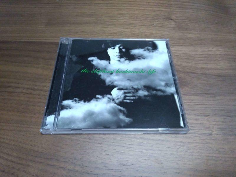 エレファントカシマシのアルバム「life」のジャケット写真