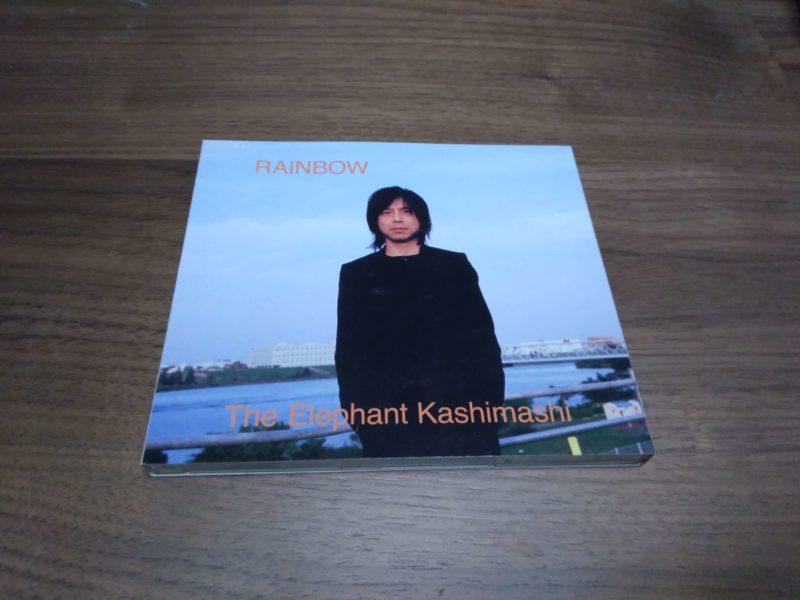 エレファントカシマシのアルバム「RAINBOW」のジャケット写真
