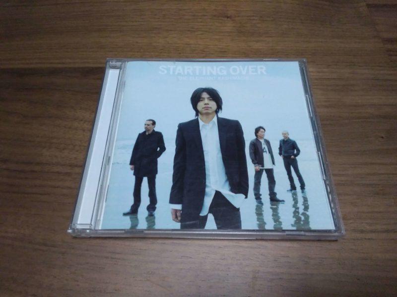 エレファントカシマシのアルバム「STARTING OVER」のジャケット写真