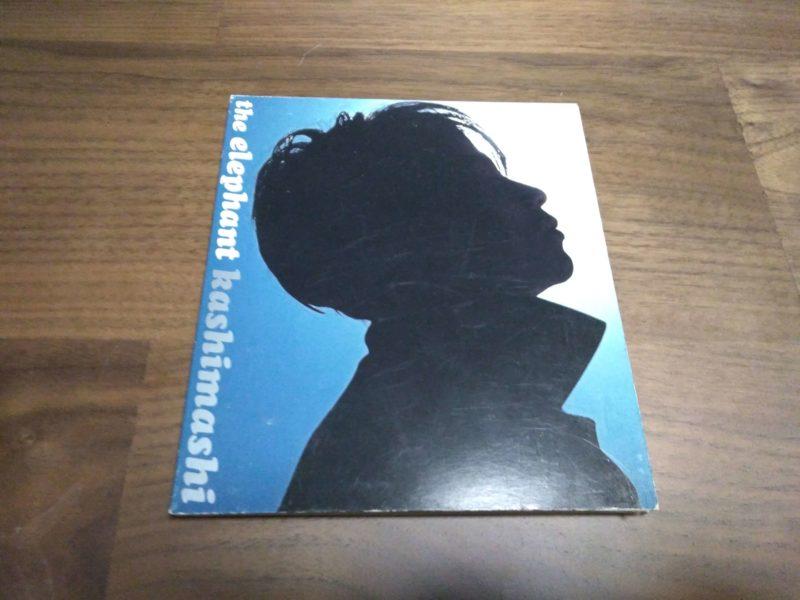 エレファントカシマシのアルバム「愛と夢」のジャケット写真
