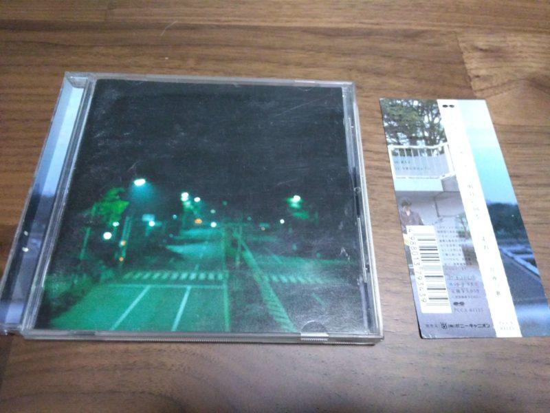 エレファントカシのアルバム「明日に向かって走れ」のジャケット
