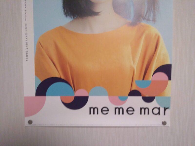 西野七瀬メメマールのポスター画像